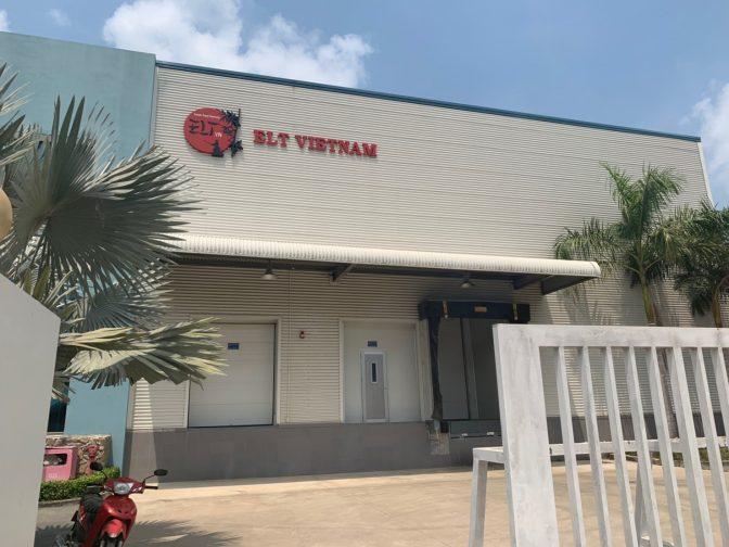 肉だけではない、食材輸入・加工 『ELTベトナム』に聞く鮮度へのこだわりと今後の戦略