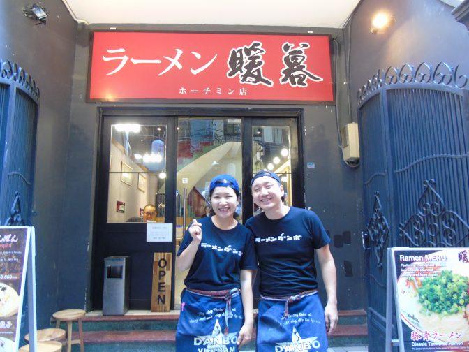 日本の味をホーチミンで再現させる博多ラーメンの人気店 「暖暮」【インタビュー】