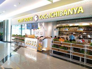 日本式カレーチェーン Co Co ICHIBANYA 1号店その後・・・ 【潜入レポート】