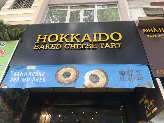 着実に拡大中。日系ではなくマレーシア発の「HOKKAIDO BAKED CHEESE TART」【潜入レポート】