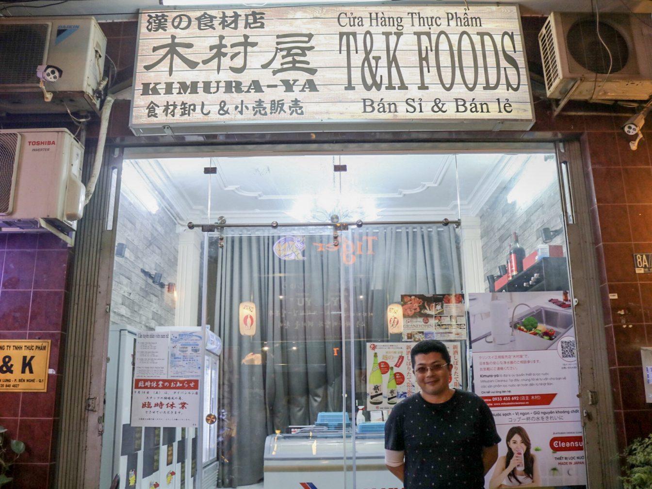 日本の味をベトナム現地で再現する「漢の食材店 木村屋」【インタビュー】