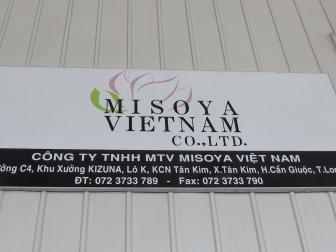 ベトナムラーメン業界をこだわりの麺で支える「MISOYA VIETNAM、ベトナム工場」【インタビュー】